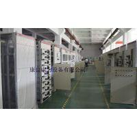 康良国标正品MNS型低压抽出式开关柜,GCS低压开关柜全国销售