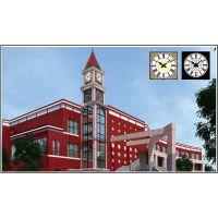 华声钟表加工销售室外防水钟子母钟时钟系统