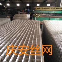 镀锌网片 钢丝网片 电焊网片 地暖网片 养殖建筑工地防护网片