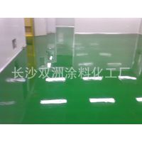 供应环氧抗静电地坪漆,工程施工
