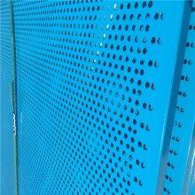 建筑冲孔网 优质冲孔网 建材圆孔网