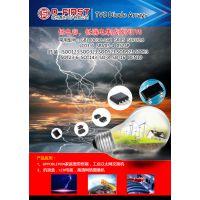 超低漏电流保护二极管阵列ESD静电二极管SOD-523封装