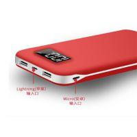 中国红移动电源 超薄聚合物充电宝带苹果接口 液晶显示双输出输入