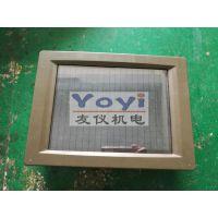 三洋YD-T200S-T1DS空调触摸屏灯亮白屏,主板维修