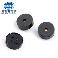 深圳2208无源压电蜂鸣器 报警器2245无源插件蜂鸣器 压电无源插件蜂鸣器2208