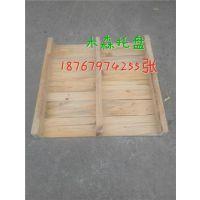实木托盘厂、浦江实木托盘、木森木制品加工厂(在线咨询)