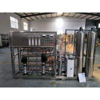山东三一科技2吨双级反渗透设备 小型纯净水生产设备