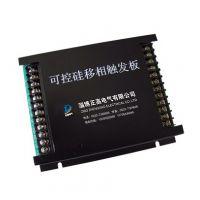 触发板生产厂家 触发板生产厂家电话 触发板生产厂家报价 正高