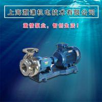化工泵耐腐蚀泵不锈钢化工泵