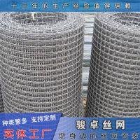 盘条轧花网 编织矿筛白钢网重量 支持定做