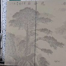 德普龙-定制商场铝单板雕花造型幕墙 冲孔镂空广州铝单板吊顶
