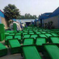 沧州绿美供应240L垃圾桶 户外垃圾桶 小区垃圾桶 街道垃圾箱 厂家批发