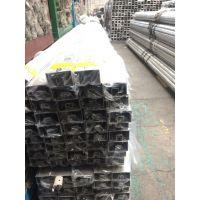 佛山钢厂定制201不锈钢方槽方管、地铁工程不锈钢方槽用管