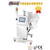 美德乐ND-5000IP-3 进口金属探测器