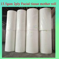 APP100%纯木浆原生纸添加进口乳霜面巾纸手帕纸木浆原材料原纸生产加工商