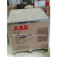 库存特价ABB中压开关VD4/P 12.32.40 P275(HE) NST