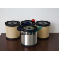 日本住友铝镁合金线 微细0.08铝镁合金丝 高韧性5052铝镁合金线