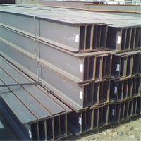 厂家直发!!H型钢型号齐全 Q235高频焊型H型钢销售