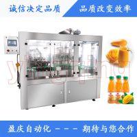 供应盈庆YQ-24瓶装芒果汁不含汽饮料旋转式常压灌装机