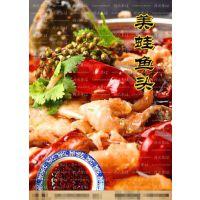 江湖菜开店专用底料-涮牛羊肉汤锅-回转火锅加盟