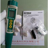 美国Extech PH100/PH110手持式笔式PH计