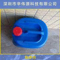 深圳安全不起火工业清洗剂,辛伟源HM-125无闪点清洗剂