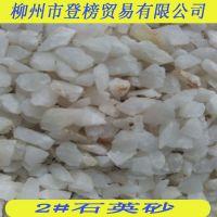 防城港玻璃原料石英砂供应 钦州耐火材料石英砂销售