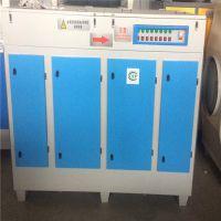 光氧除味净化器印刷厂喷漆厂废气处理