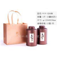 广州义统包装 马口铁拉丝咖9135圆形茶叶罐一斤两罐装茶叶礼盒批发
