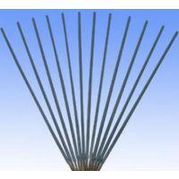 正品耐磨焊条D276 EDCrMn-B-16堆焊焊条耐磨焊条2.5/3.2/4.0mm