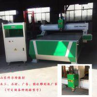 潍坊雕刻机1325木工开料机雕刻机厂家山东科尔特数控