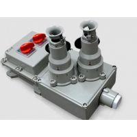 森恩防爆生产防爆检修插座箱铝合金材质