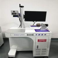常平二氧化碳激光打标机紫外镭雕机光纤刻字机