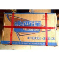 原装正品四川大西洋CHR212耐磨焊条EDPCrMo-A4-03 D212堆焊焊条