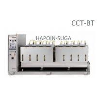 SUGA CCT-BT腐蚀测试仪用于评估压载舱防腐蚀涂层性能 衡鹏供应