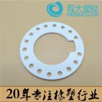 宁波厂家直销高周波设备机械密封件大尺寸耐高温环保四氟垫片