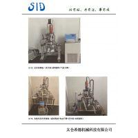LD-5L化工低碳醇-水混悬液油墨集成一体式高速分散机价格