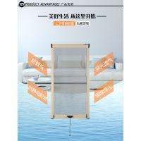 意美达隐形纱窗铝合金门窗防蚊定制玻璃纤维纱网配缓冲器毛条A1款