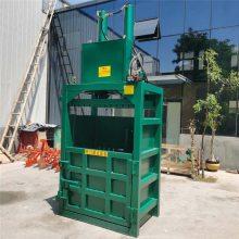 废金属下角料打包机 皮革塑料瓶编织袋打包机 启航40吨废纸边角料压缩机