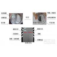 镀锌效果铝银浆价格 银箭铝银浆质量稳定 详细说明
