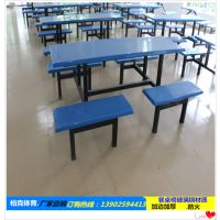 深圳学校食堂专用餐桌椅 4/6/8人10人位玻璃钢餐桌椅 款式都可以做的厂家