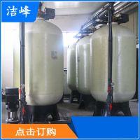 厂家直销蒸汽锅炉软化水设备 软水设备 锅炉软水器