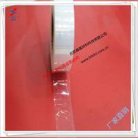四氟焊接膜铁氟龙FEP、PA薄膜、耐电压流延膜
