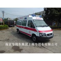 福特-全顺福星实用型救护车