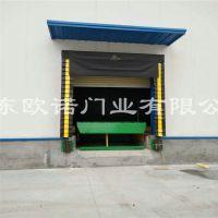 厂家卸货平台组合式海绵防撞门封 内部填充高压阻燃海绵