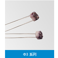 光敏电阻Φ3系列南阳森霸