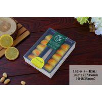 厂家直销 天然木材 10粒装绿豆糕盒子 食品包装盒