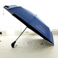 深圳雨伞雨具生产厂家 专业生产 印刷 快速出货折叠