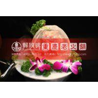 """重庆品牌火锅加盟怎么样?这家店是餐饮行业的""""香饽饽"""""""