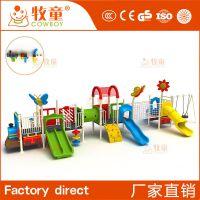 供应儿童玩具组合滑梯 大型娱乐游乐设备 东莞儿童玩具滑梯